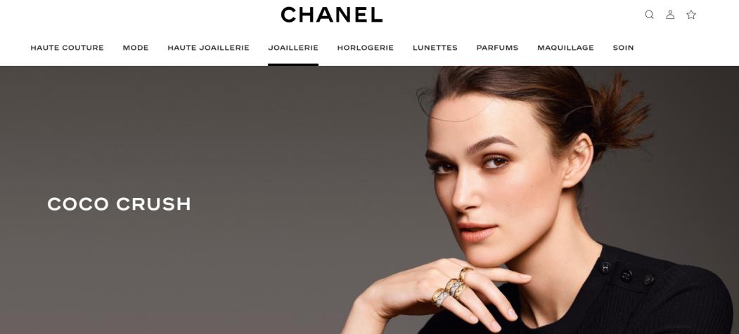 Learn About the B2C Commerce Shopping Experience /Présentation de l'expérience d'achat B2C Commerce